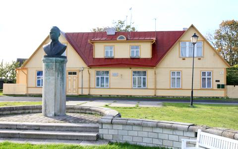 Cyrillus Kreegi muuseum