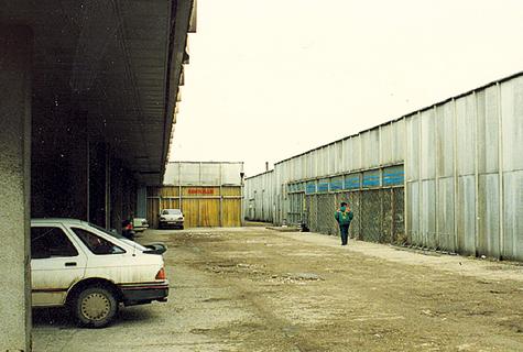 Mälumäng1. Foto: Arvo Tarmula (arhiiv)