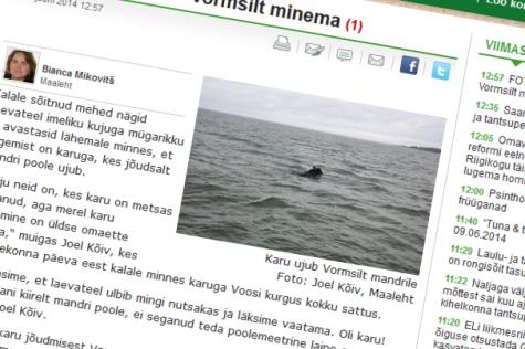 Screenshot 2014-06-09 13.14.43