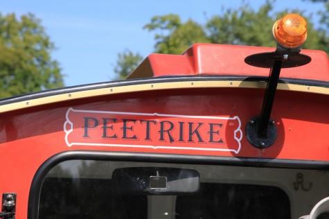 Peetrike (23)