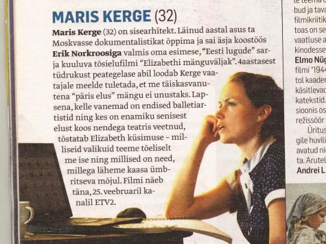 Maris Kerge EE repro