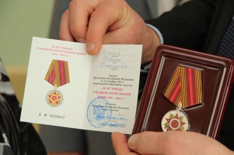 70 aastat isamaasõjast 076