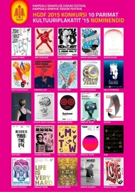 HGDF-2015-nominendid