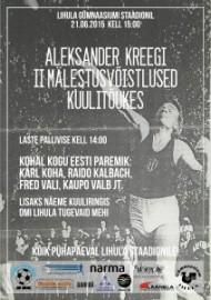 Aleksander-Kreegi-II-Mälestusvõistlused-212x300[1]