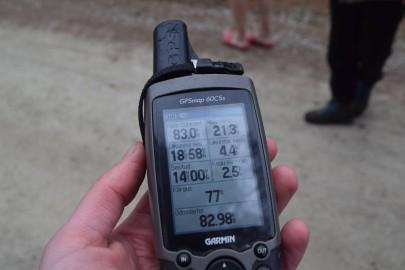 Mini-Erna - kaheksakümmend kolm kilomeetrit, Heli Esko pilt