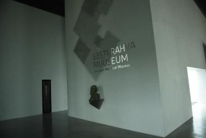 eesti rahva muuseum03