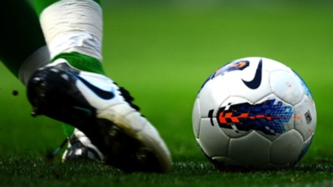 jalgpall symbolfoto