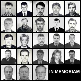 hukkunud politseiametnikud