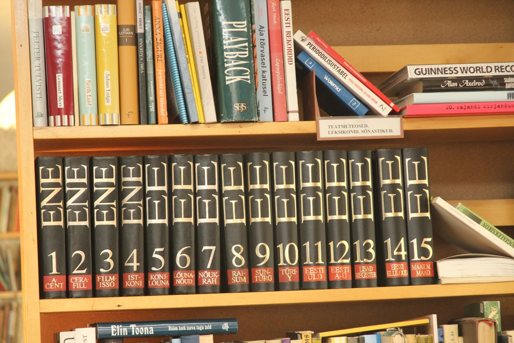 Metsküla raamatukogu (8)