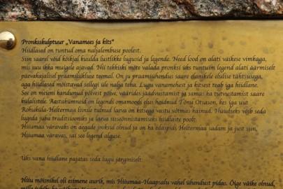 Parvlaev Tiiu ristimine Heltermaal 007 (1280x853)