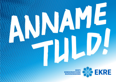 Anname tuld!