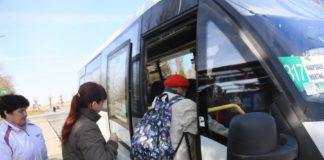 0065a7b749a Harju- ja Pärnumaa piletiga sõidul võib olla kriips peal