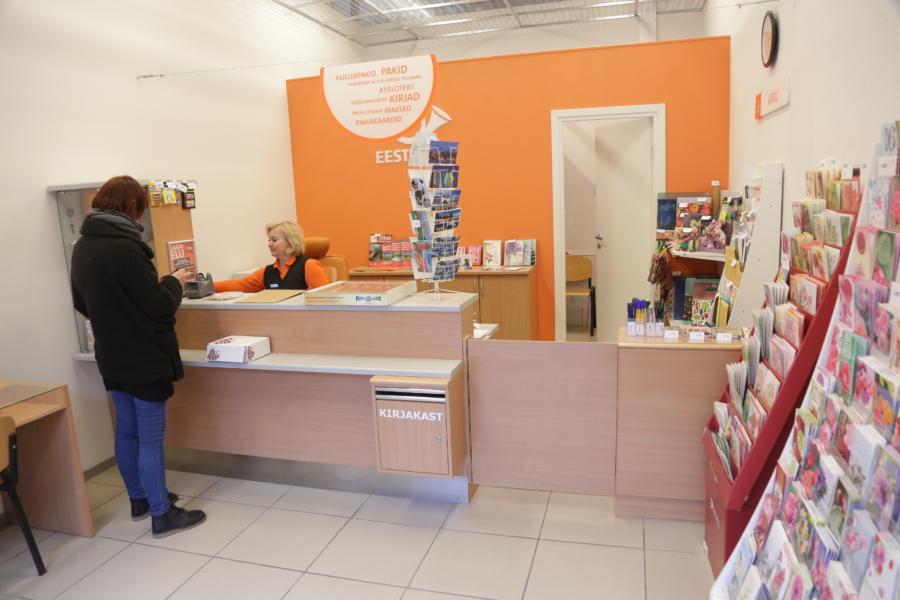 Konkurentsiamet otsib uut postiteenusefirmat