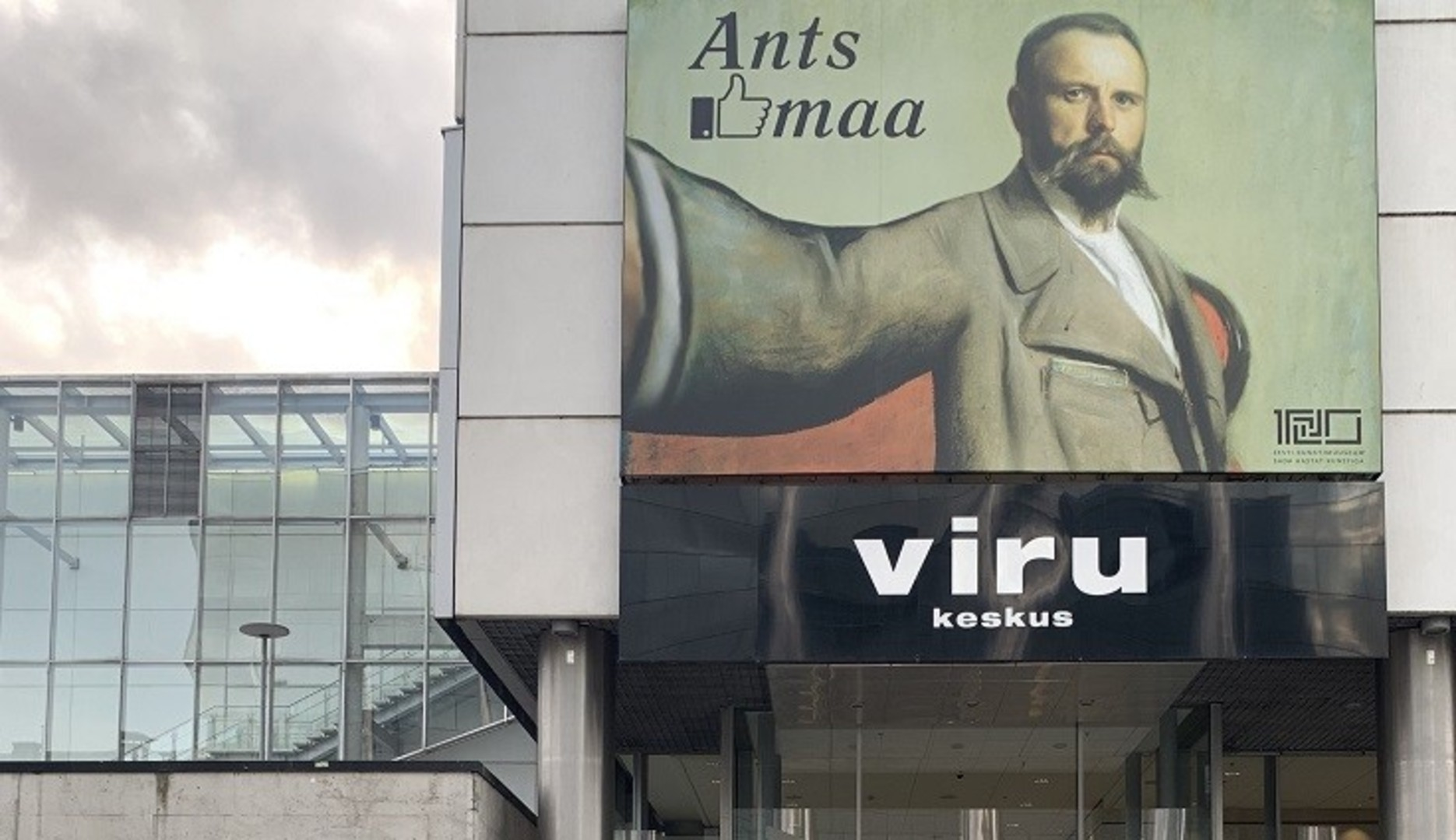 Viru keskuses ärkavad ellu Laikmaa kunstiteosed